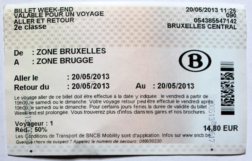 Брюгге. Билет