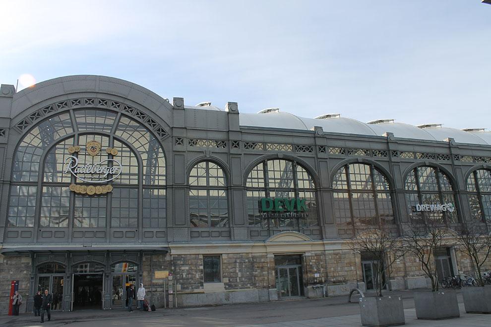 Дрезден. Главный вокзал
