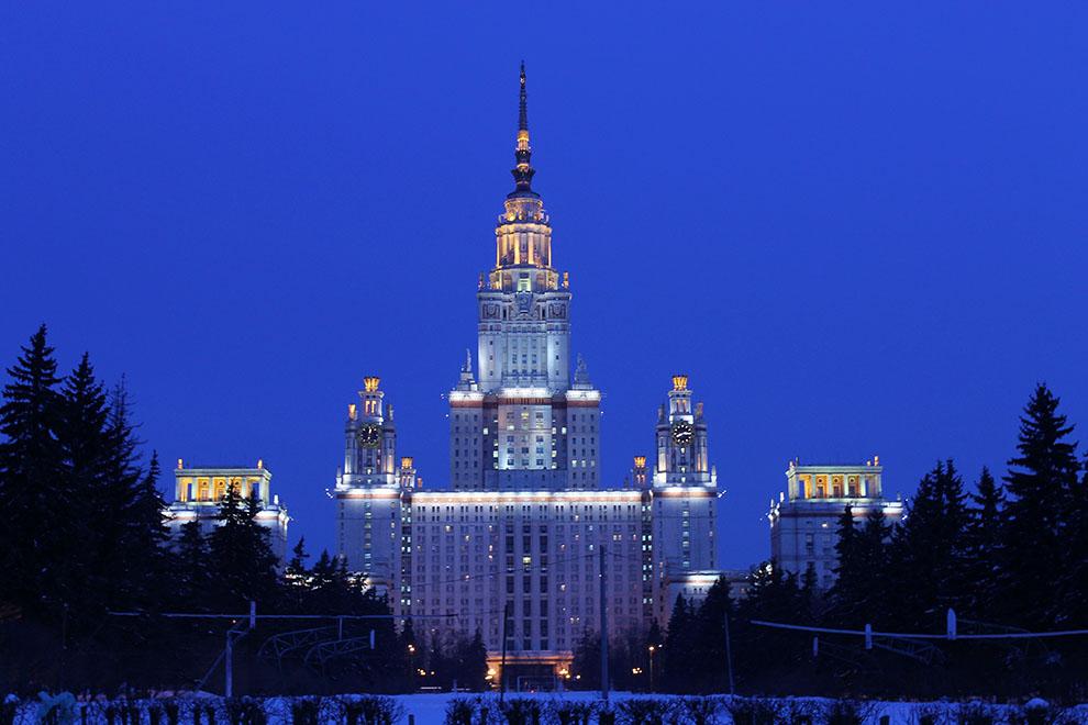 Москва, МГУ февральским утром