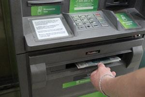 Сюрприз из банкомата