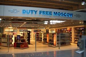 «Победа» против Duty Free