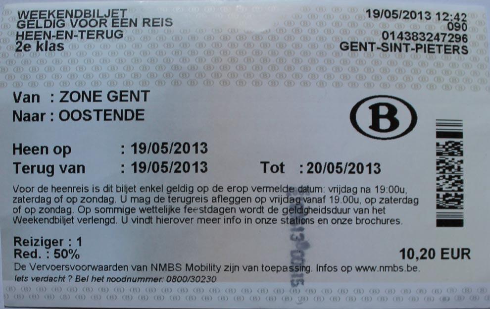 Билет Гент-Остенде. 50% стоимости