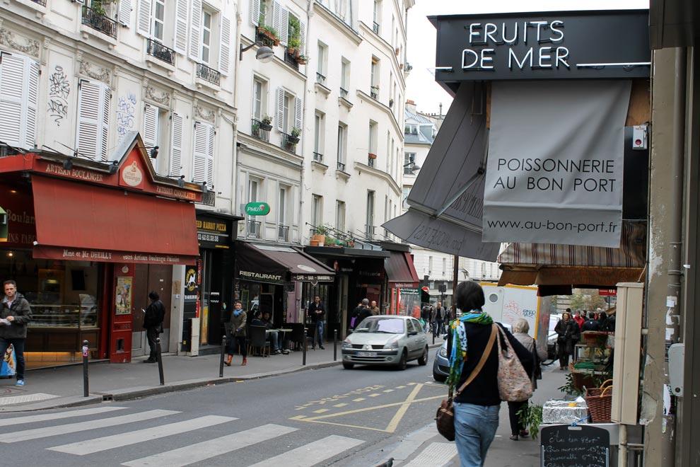 Париж. Город просыпается