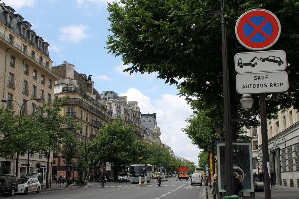 Париж. Утренний проспект