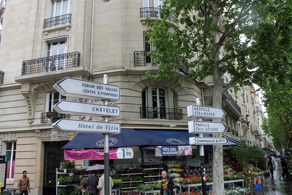 Париж. Нарезаем петли по улицам