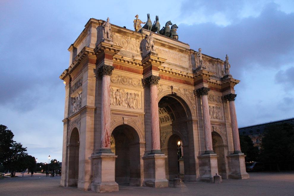 Париж. Триумфальная арка Каррузель