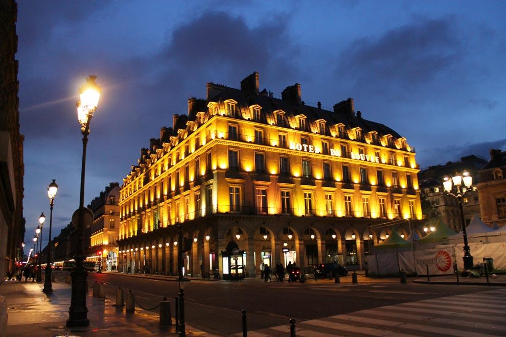 Париж. Сверкающий отель напротив Лувра
