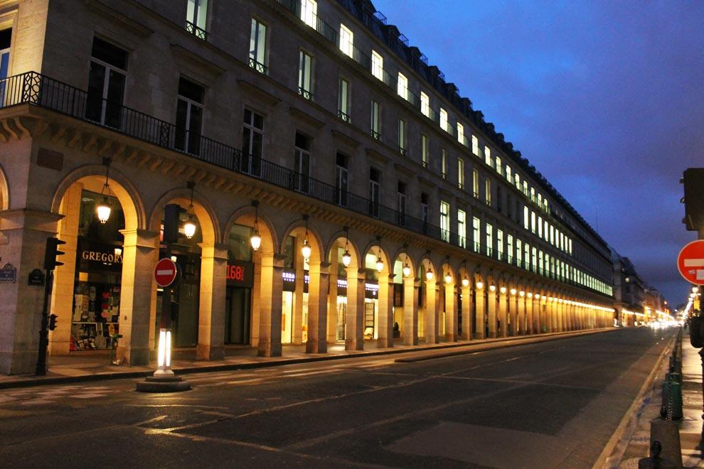 Париж. Вечерний