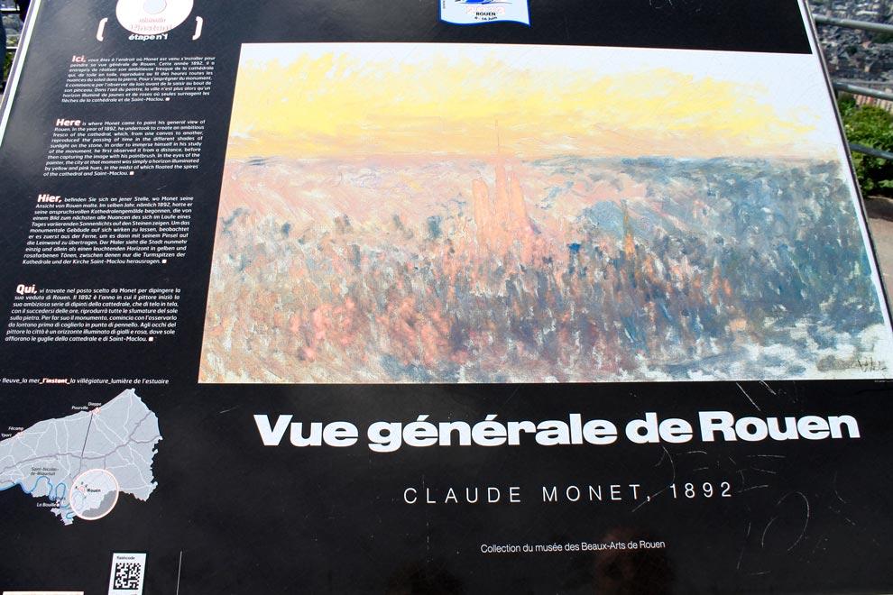 Панорама Руана глазами Клода Моне