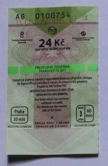 Прага. Билет на транспорт