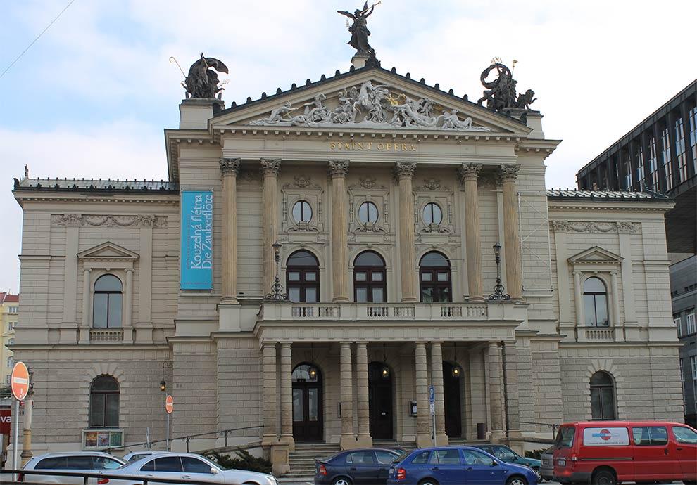 Прага. Государственная опера