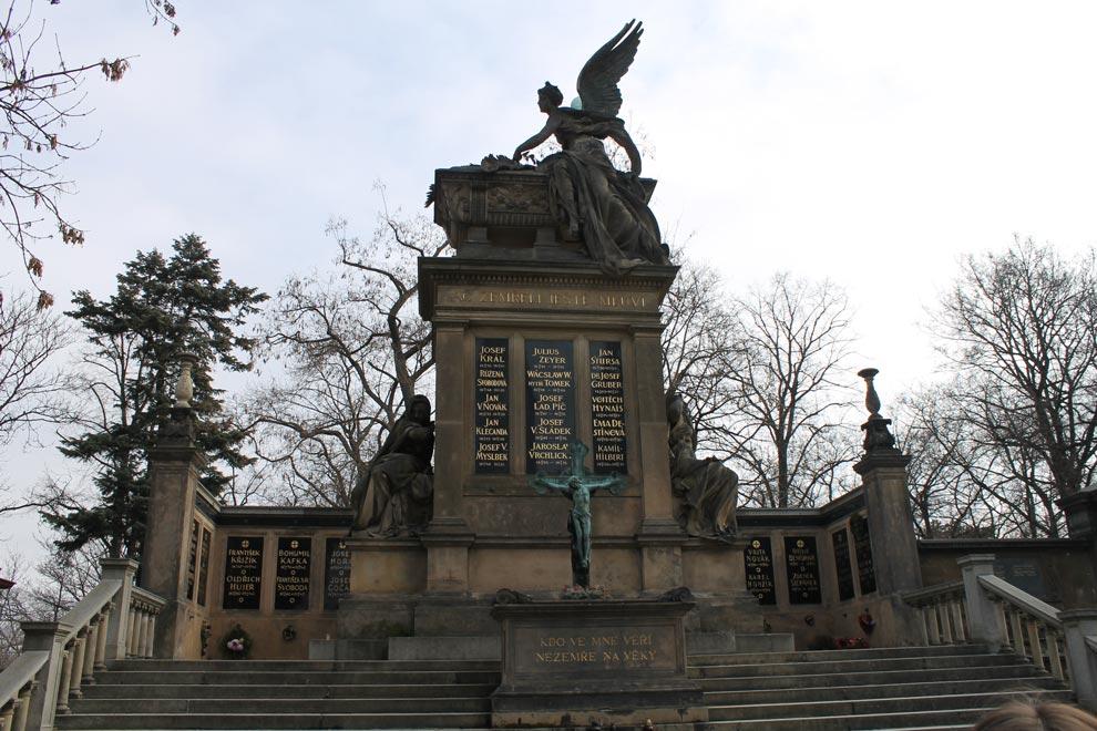 Прага. Вышеградское кладбище
