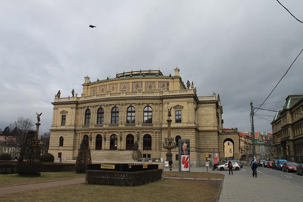 Прага. Рудольфинум
