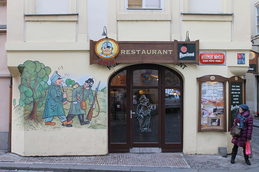 Прага. Бравый солдат Швейк вездесущ