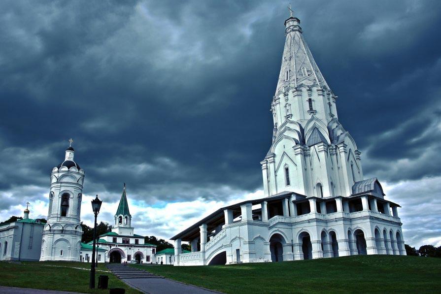 Россия. Церковь Вознесения в Коломенском