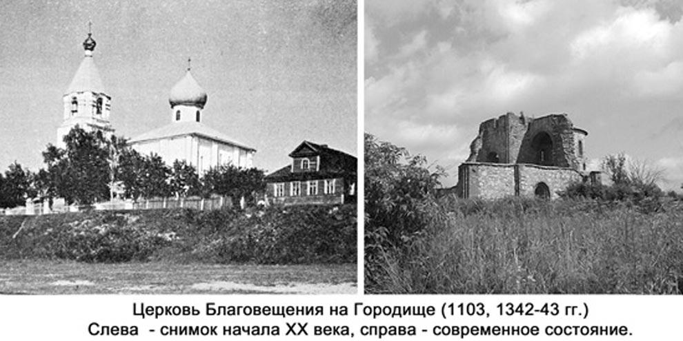 Россия. Церковь Благовещения