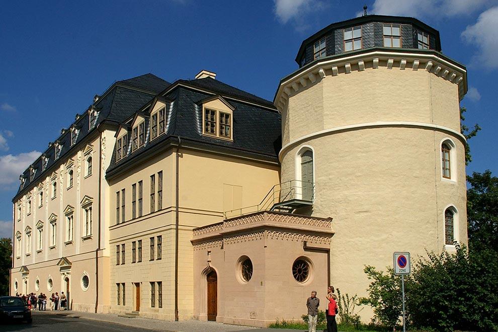 Библиотека Анны-Амалии в Веймаре. Вид снаружи. Германия