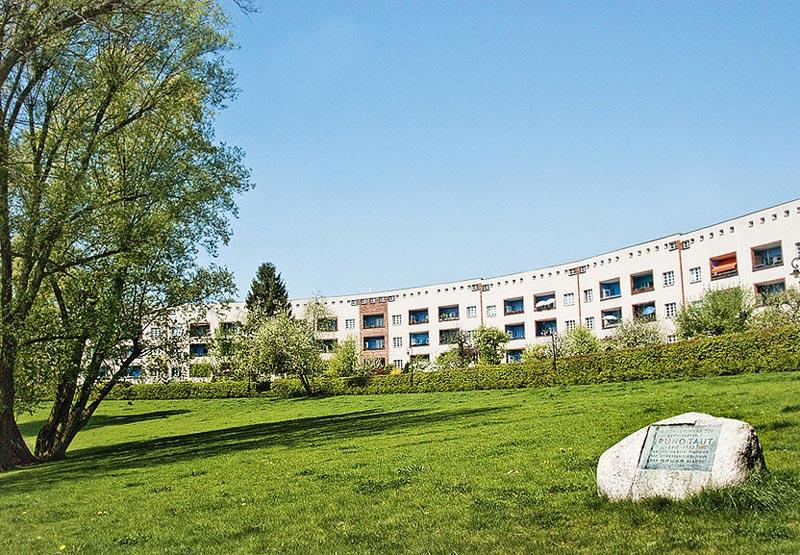 Германия. Жилой комплекс Hufeisensiedlung - Großsiedlung Britz
