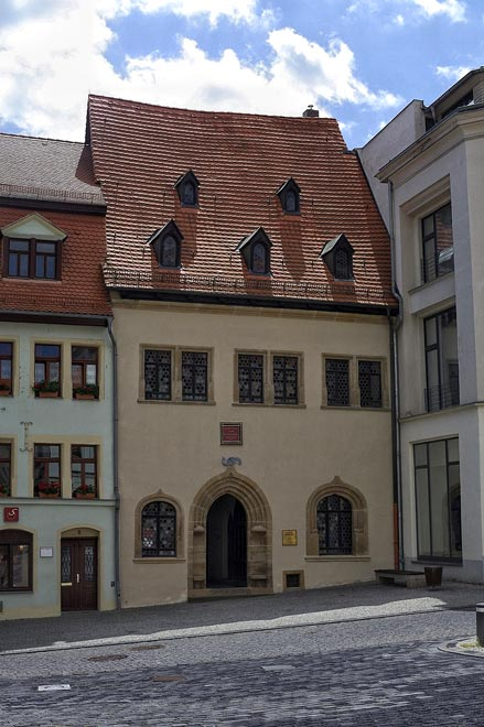 Дом, где умер Мартин Лютер